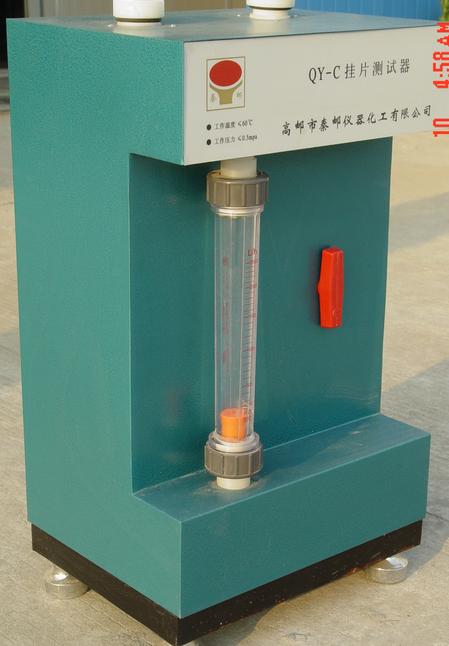 挂片测试器