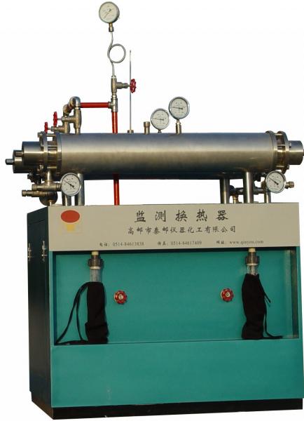循环水监测换热器