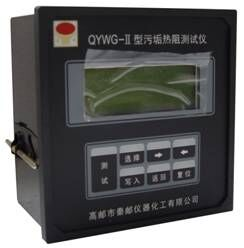 wugou热阻测试仪