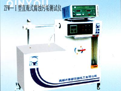ZFW—Ⅰ型直guan式fu蚀wugou